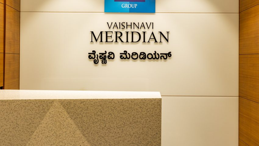 Vaishnavi Meridian Building reception | Best Corporate Workplace is now available to occuy at Infantry Road, bengaluru